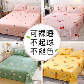 床单单件学生宿舍1.5单人双人网红ins夏季儿童1.2米被单枕套2件套图片