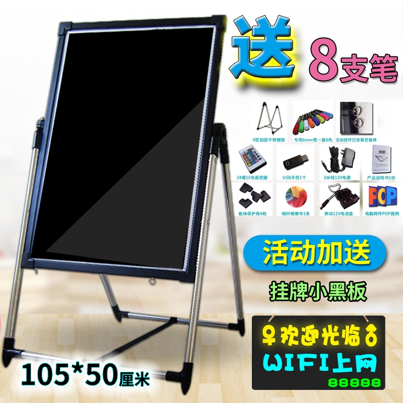 Led electronic billboards color fluorescent board writing