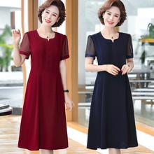 中老年夏装连衣裙2021新款中年女40岁50妈妈短袖洋气雪纺高贵裙子