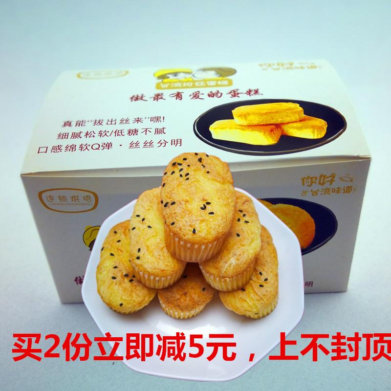 台湾のカステラのばら売りの栄養の朝食の午後のお茶の洋式の手作り菓子の心の500 G肉の松のパンは郵送します。