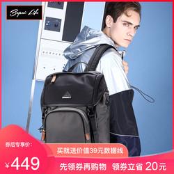 BOPAI博牌双肩包男休闲防泼水背包大容量户外旅行包潮流电脑书包