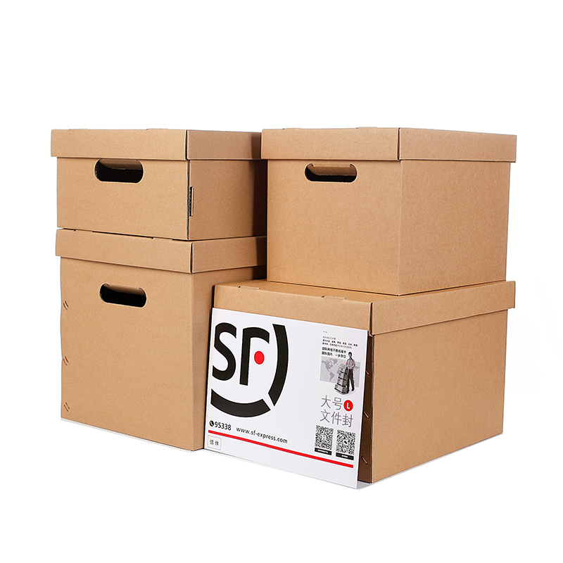 Store some boxes IKEA style paper storage box with cover and buckle hand carton information box moving carton