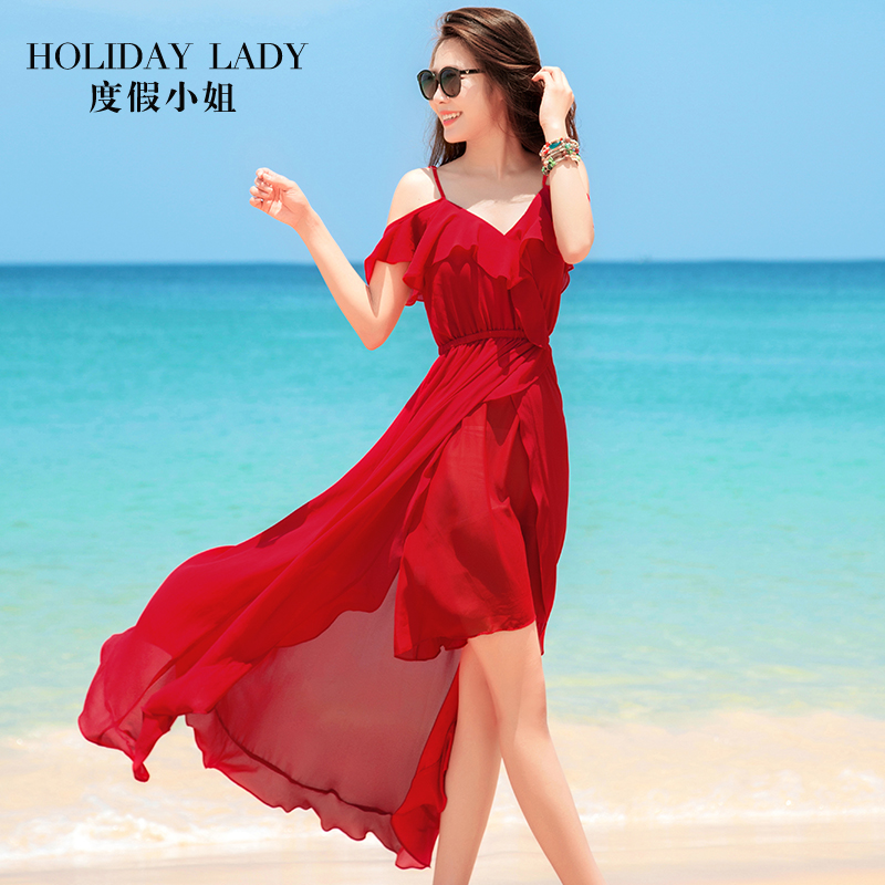 holidaylady旗舰店
