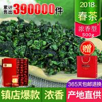 2018 новый Чай Anxi Luzhou Tieguanyin Tea Premium Bulk Bag Подарочная коробка 500г Весенний чай Oolong Tea