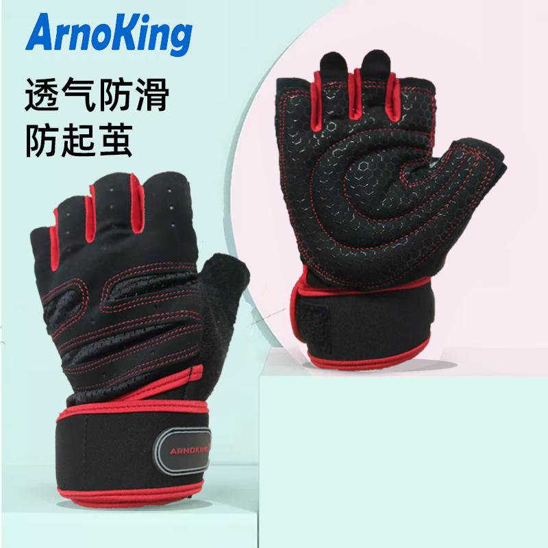 Защитные перчатки для работы Артикул 19097151180