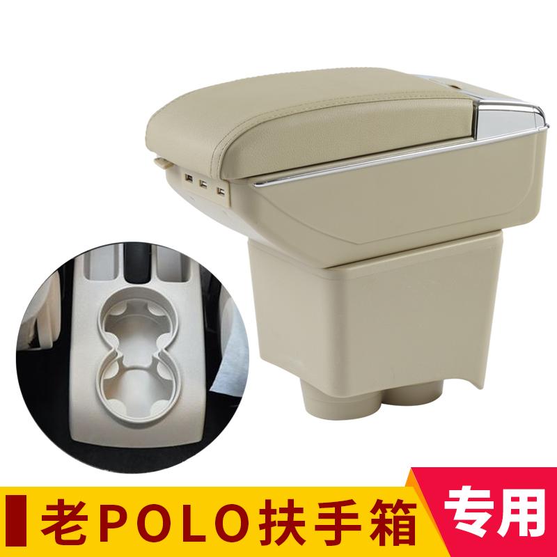 大众老polo扶手箱波罗菠萝劲取改装专用免打孔汽车原装中央手扶箱