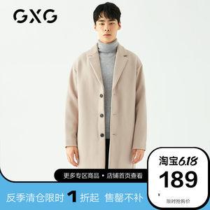【限时1折】GXG男装 米色扩版落肩袖长款羊毛呢子大衣外套
