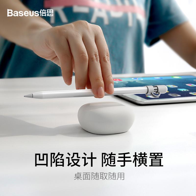 倍思pencil  笔套苹果笔保护套ipad笔帽套apple pencil触控笔防丢电容笔新款硅胶笔座平板手写