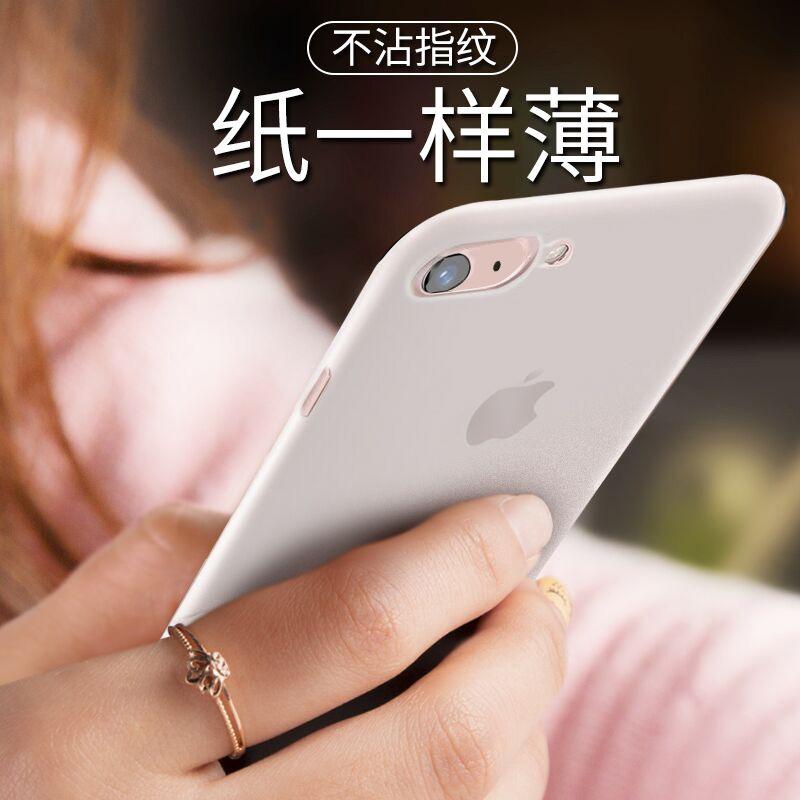 倍思蘋果6手機殼6Plus套6s磨砂iphone6超薄透明女SP軟膠外殼防摔P了全包6sp