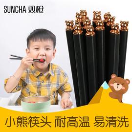 双枪儿童筷子二段6岁宝宝筷家用小孩单双可爱防滑家用合金筷子