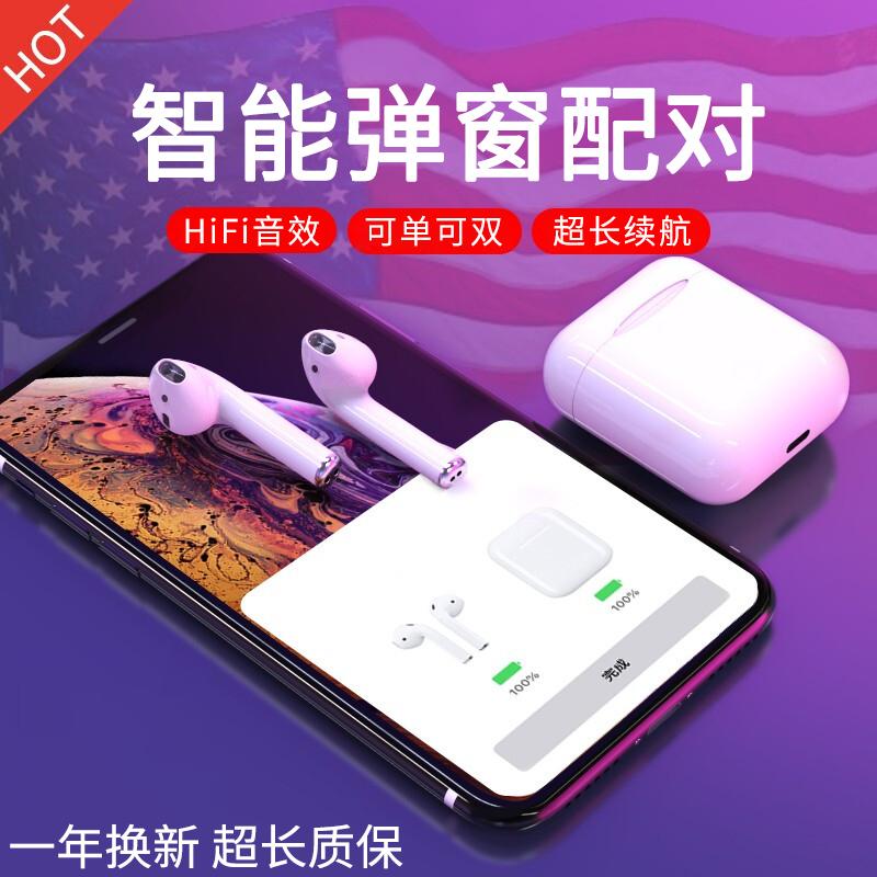 98.00元包邮苹果6s无线 iphone6splus耳塞