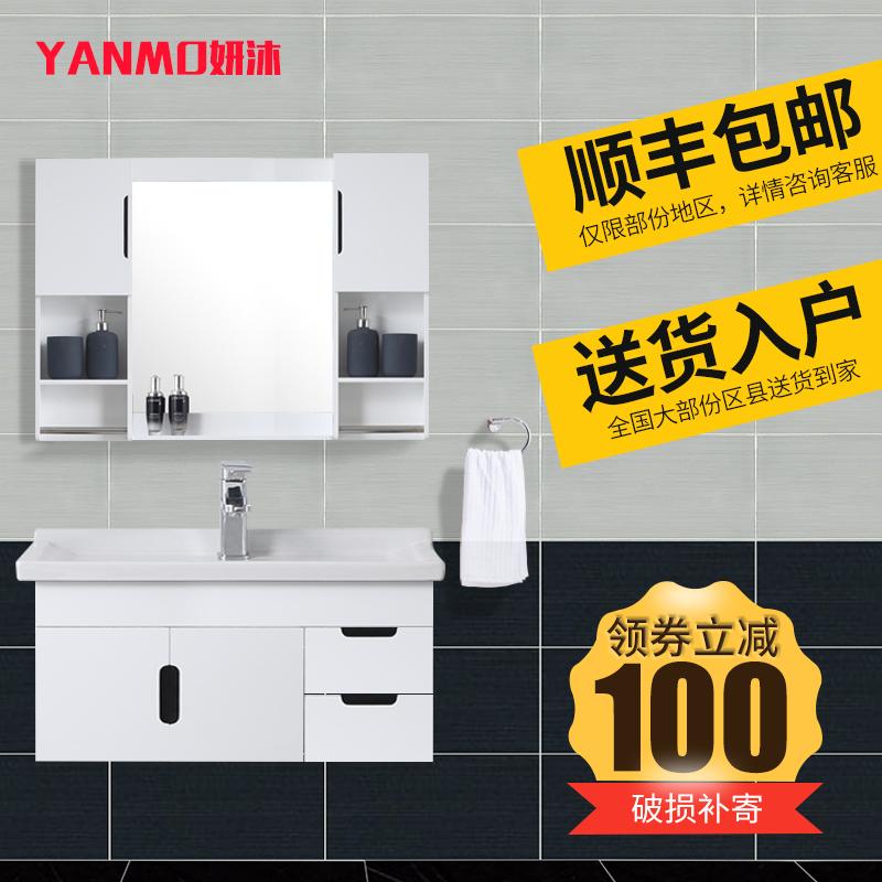 PVC浴室櫃 衛浴櫃衛生間洗漱台洗手洗臉盆櫃 麵盆 簡約