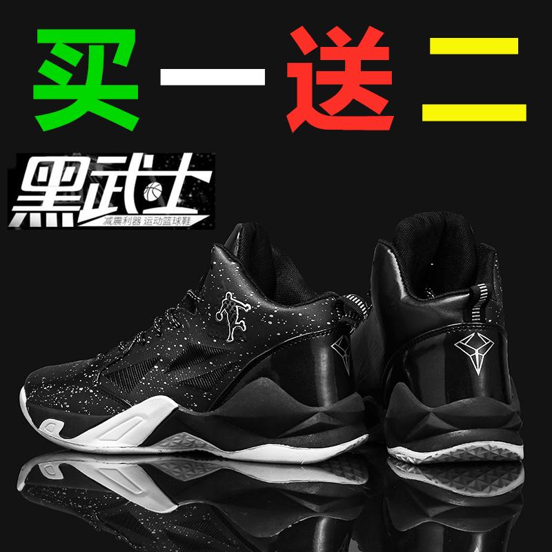 篮球鞋男低帮透气耐磨防滑黑武士减震球鞋科比战靴夏季学生运动鞋
