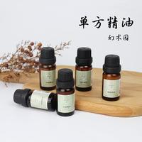 Иллюзионный парк ручная работа Мыло ароматерапия один Эфирное масло Lemongrass Tea Tree Sweet Orange Mint Lavender Essential Oil 10ml