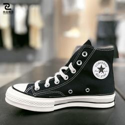 Converse匡威1970s黑色高低帮男女同款经典帆布鞋162058C 162050C