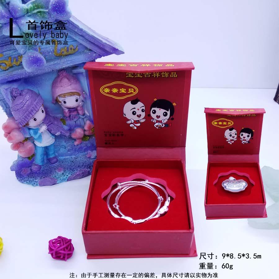 Shenyang salary bamboo exquisite Baby Box * jewelry box jewelry box long life lock box Bracelet box silver lock box gift
