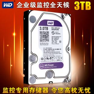 海康威视监控录像机专用硬盘WD/西部数据WD30PURX紫盘WD3TB西数3T