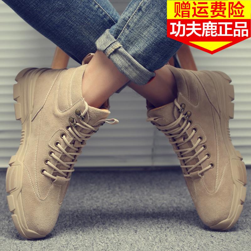 Детские ботинки / Угги Артикул 614120740002
