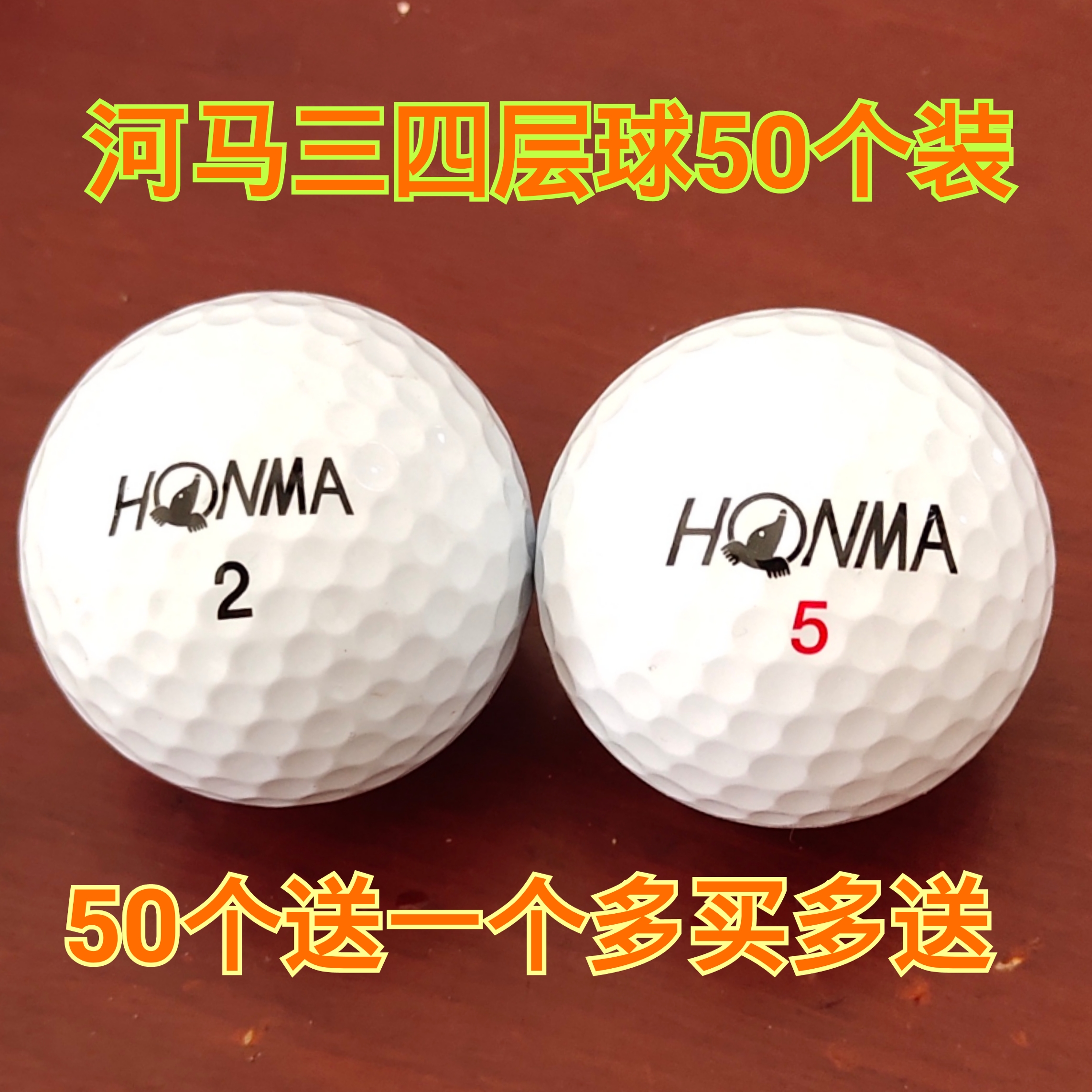 Golf free mail Honma brand three layer four layer golf match ball