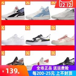 中国李宁惟吾休闲鞋2020男女情侣高低帮板鞋AGCQ063/082  061/204