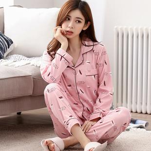 春秋季长袖长裤舒适透气纯棉睡衣