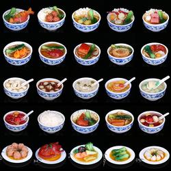 仿真碗食碗面条米饭滋补品食物模型食品糖水盖浇饭摆件玩具道具