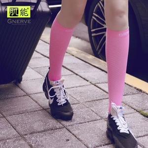 肌能2020新色压缩袜运动长筒袜骑行袜网球排球跑步马拉松越野跑袜