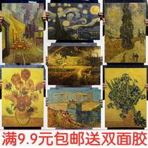 壁画挂画大装饰画UV布级油画60-120魔兽世界怀旧艾泽拉斯地图wow