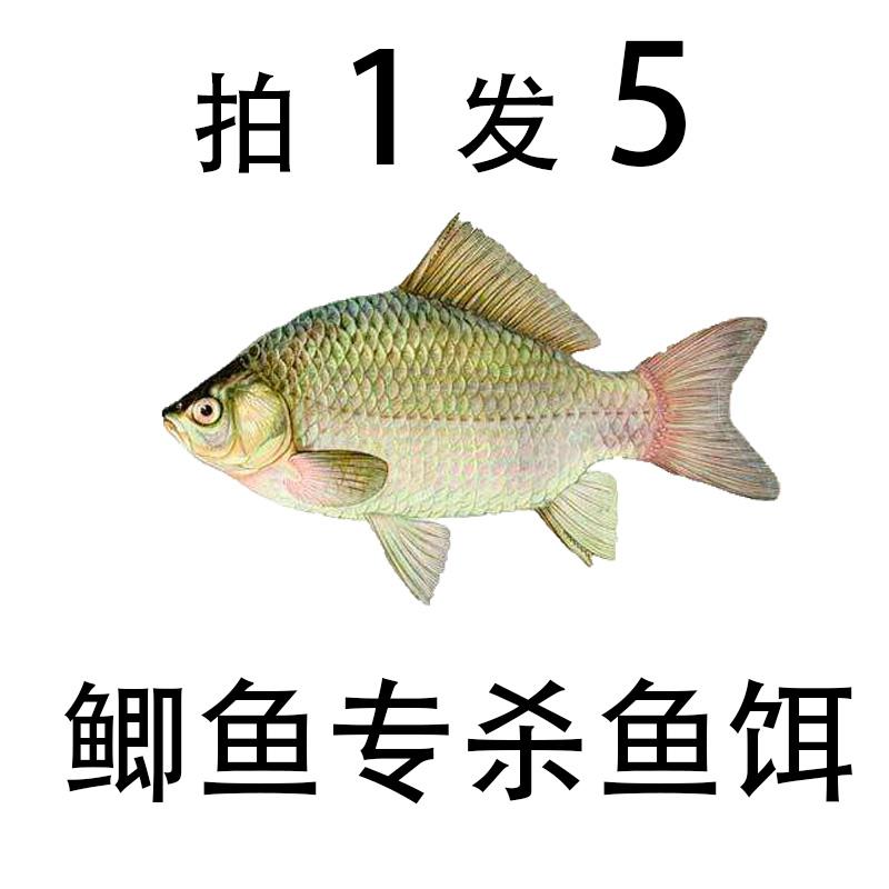 冬季鲫鱼金龙斩奶香鱼饵料野钓鱼食黑坑鲤鱼草鱼拉丝粉打窝料小药