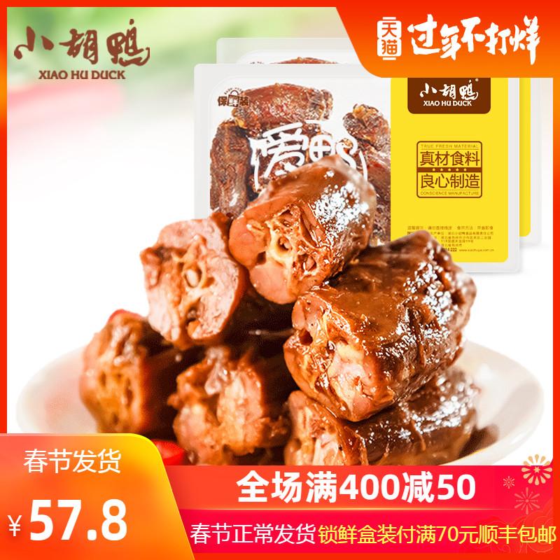 【小胡鸭_锁鲜】香辣鸭脖300gX2卤味 零食小吃 休闲食品 新鲜