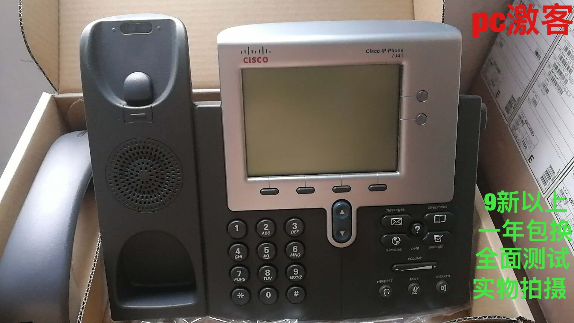 Cisco original used 7941g IP phone 9 with a warranty of more than one year