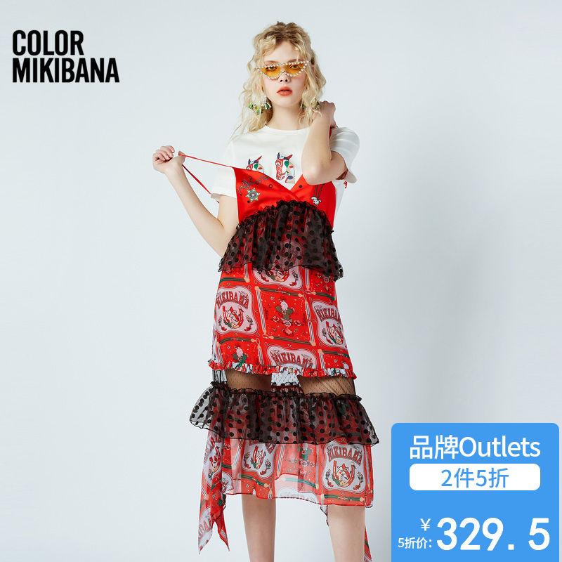 mikibana雪纺吊带连衣裙女2019夏款仙女超仙甜美中长不规则裙子4B