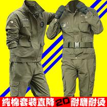 春秋工装电焊工作服套装男士纯棉工厂制服加厚防烫汽修机修劳保服