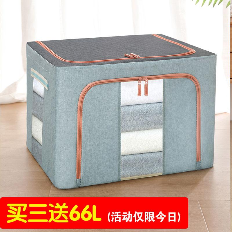 Контейнеры для хранения / Коробки для хранения Артикул 600545357355