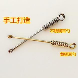 新款 耳勺用具神器收纳钥匙扣发光个人日本 整理清洁卫浴手工