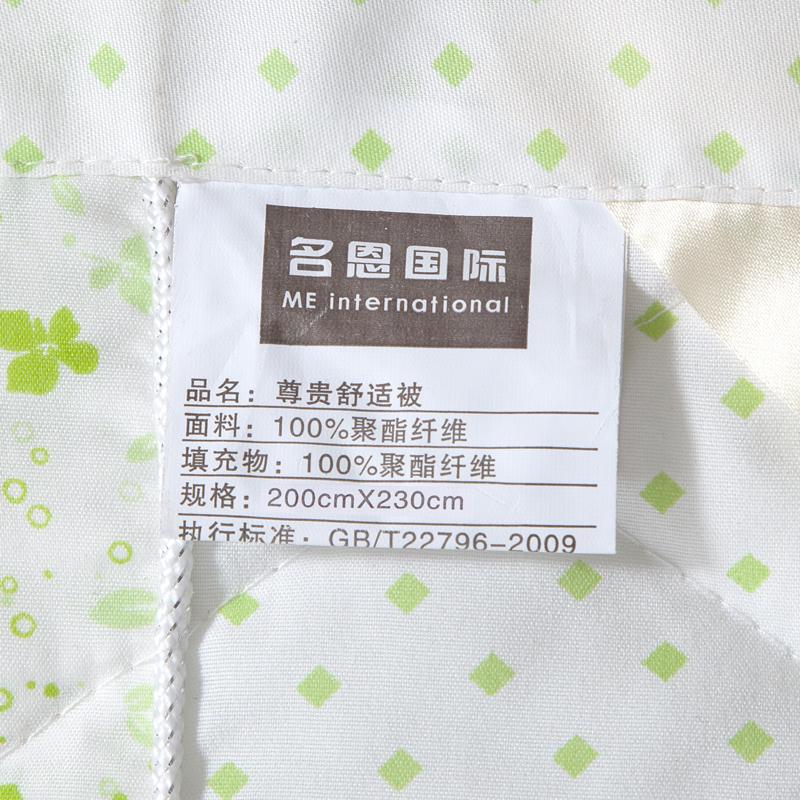 EN текстильной Кондиционер в корейской версии в лето, лето являются прохладно один пара тонких детей одеяло бюджета пакет почты от Kupinatao