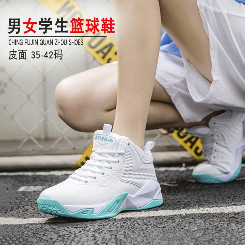 バスケットボールの靴の女子は実戦で高くて滑り止めの靴の男性の秋冬の皮の運動靴に役立って青少年の学生に衝撃を与えます。