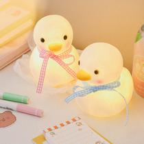 杂啊ins风可爱小鸭子夜灯房间床头创意摆件小礼物个姓卧室氛围灯