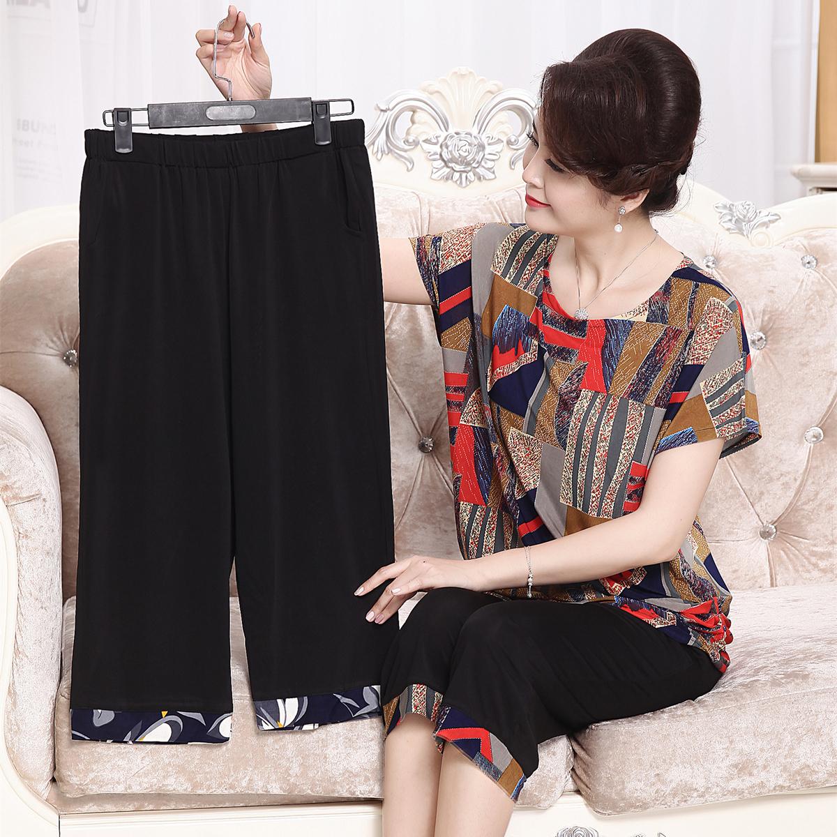 200斤妈妈夏装套装加肥加大码奶奶短袖t恤中老年人女装宽松两件套