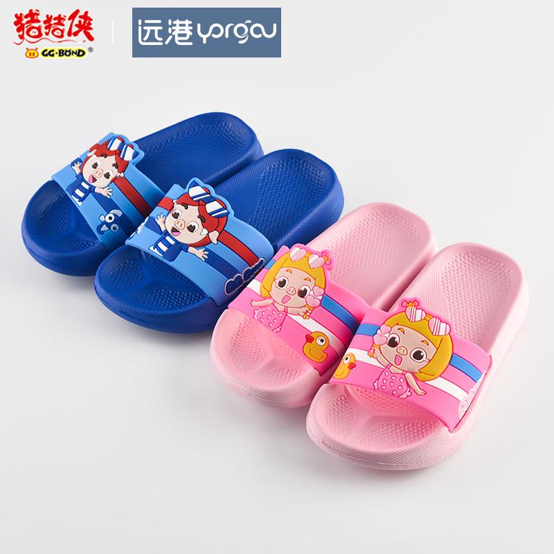 12月01日最新优惠猪猪侠7-12岁儿童沙滩拖鞋 男女小孩夏季室内可爱软底浴室凉拖鞋