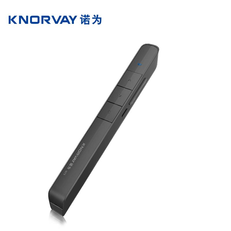 諾為N75C ppt翻頁筆 多媒體教學遙控筆 激光投影筆充電 遙控器