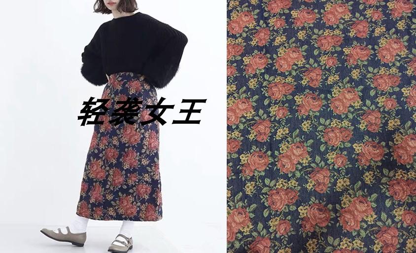 轻袭女王-森女风格手工DIY沙发抱枕蓝底红玫瑰提花时装工艺面料