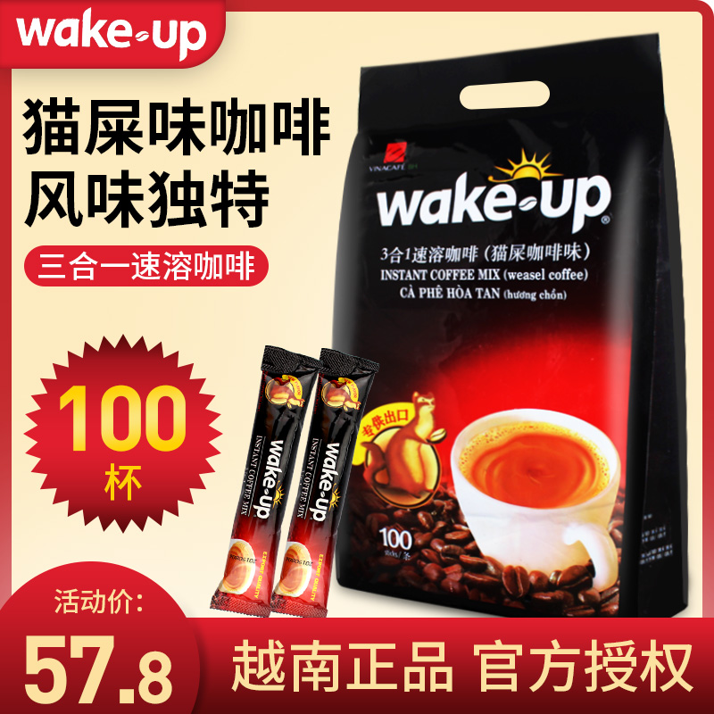Vietnam import Weina coffee wake up Cat Shit coffee flavor three in one coffee powder instant coffee 1700g