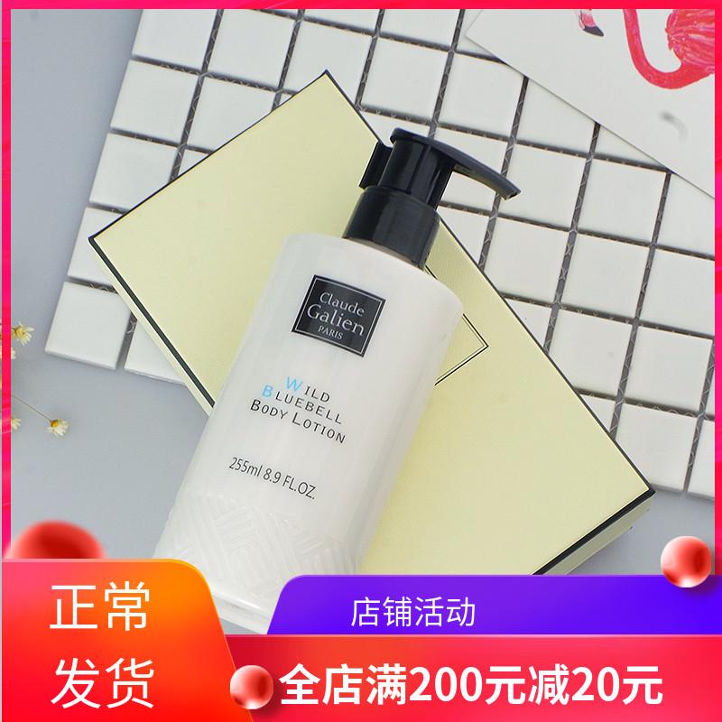 ランニブルー風鈴体乳イギリス梨小蒼蘭潤肌露ドトーン同タイプのしっとりとした脂っこい香りがします。