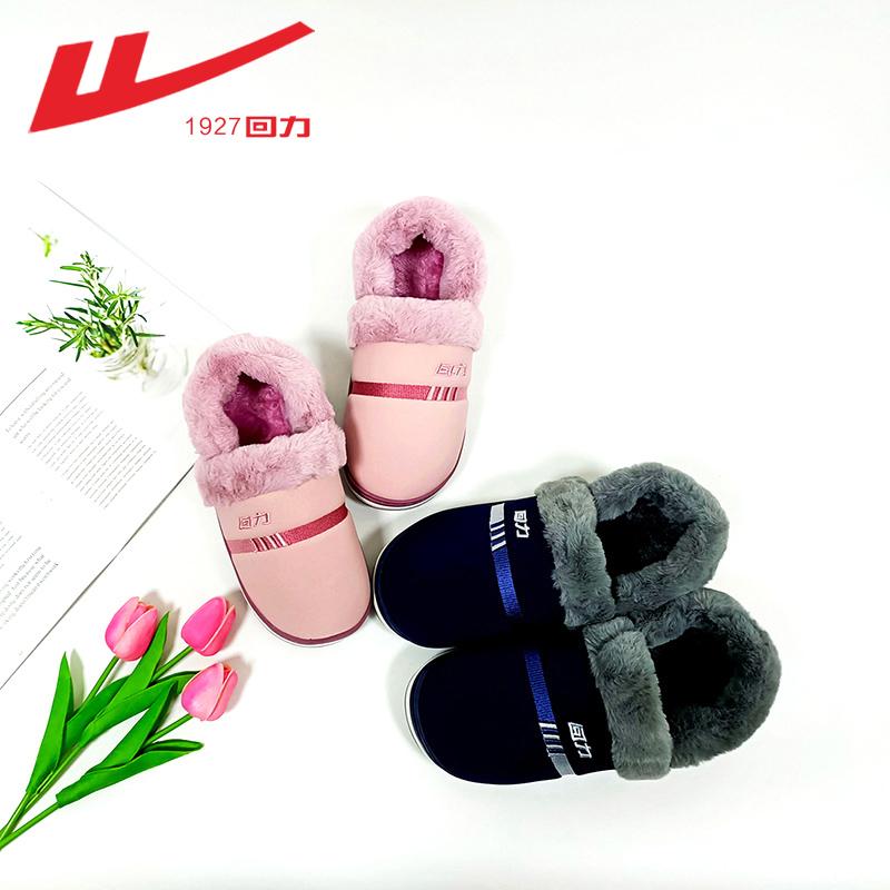满68.00元可用34.1元优惠券回力冬季情侣全包跟家用厚底棉鞋