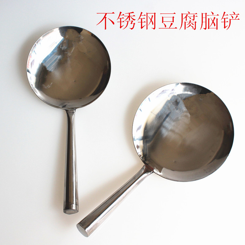 Тофу с лопатой из нержавеющей стали из творога из творожной лопаты полностью Стальной крупный трубочный творожный инструмент