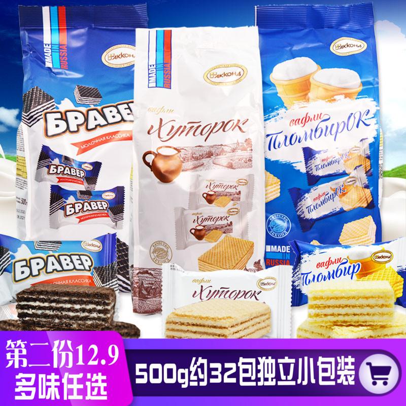 俄罗斯进口农庄威化饼干酥脆阿孔特菲利莫冰淇淋味好吃休闲小零食