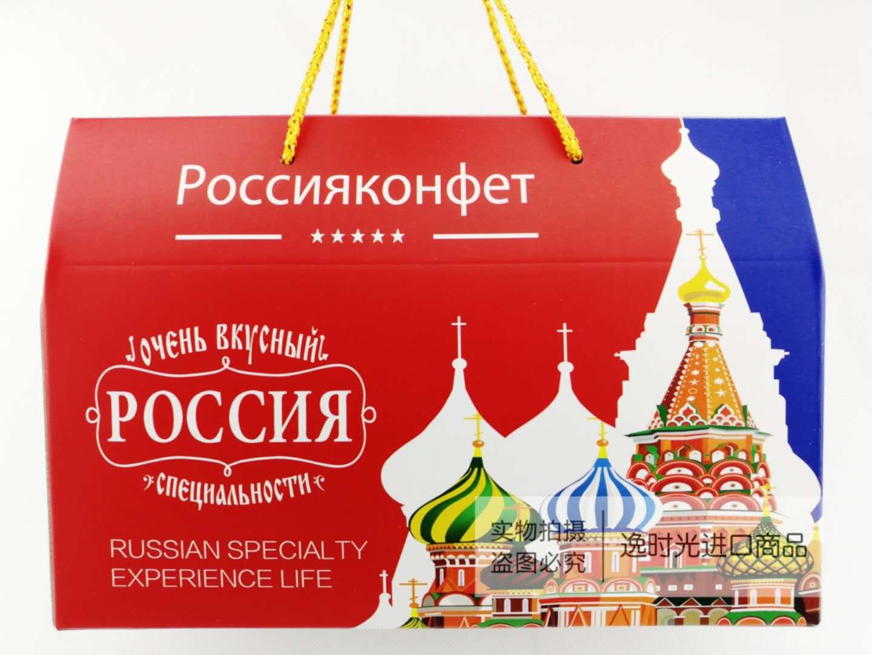 原厂俄罗斯硬惊爆个包10纸壳包装箱礼品袋糖盒配件糖果盒经节日版