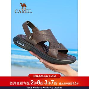 骆驼男鞋夏季新款凉鞋两用鞋子商务休闲真皮沙滩时尚气垫凉拖