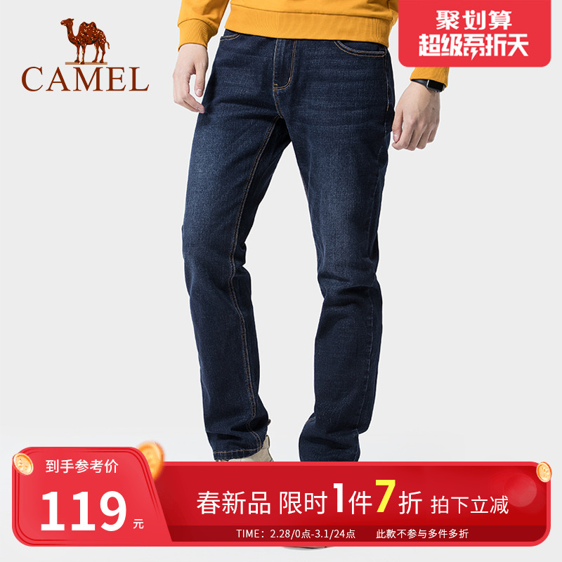 Camel men's 2020 spring and autumn jeans men's elastic large size straight tube loose Korean casual pants fashion